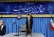 بیانات رهبر معظم انقلاب اسلامی در دیدار خانواده های شهدا منا و حادثه مسجدالحرام