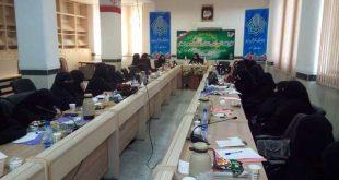 کارگاه آموزشی تعالی خانواده در اسلام ویژه خواهران در زاهدان برگزار گردید