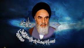 مراسم سالگرد ارتحال امام خمینی (ره) با حضور علماء و روحانیون اهل سنت در زاهدان برگزار خواهد شد