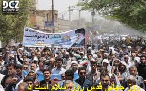 دعوت آیت الله سلیمانی و استاندار سیستان و بلوچستان از عموم مردم برای حضور یکپارچه در راهپیمایی روز جهانی قدس