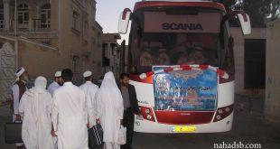 اعزام کاروان روحانیون اهل سنت استان سیستان و بلوچستان به مشهد