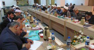 نشست سالانه مسئولین فرهنگی و اجتماعی استان سیستان و بلوچستان برگزار گردید