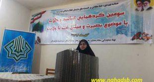سومین گردهمایی اساتید و طلاب حوزه های علمیه خواهر اهل سنت در شهرستان نیکشهر