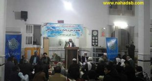 دیدار مردمی مدیران دستگاه های اجرایی شهر در مسجد حضرت حمزه اهل سنت در زاهدان برگزار گردید