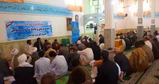 در دومین روز از دهه فجر نماز جمعه مسجد اهل سنت صدیقی زاهدان با حضور مسؤولین برگزار شد